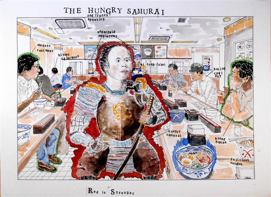 Discover Original Art by Orlando Marin-Lopez | The Hungry Samurai watercolor painting | Art for Sale Online at UGallery